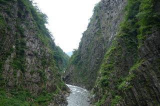 kiyotsukyo